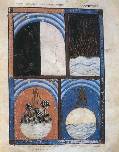 A page from The Sarajevo Haggadah: Day One, Let There Be Light … And He Divided Between the Light and the Darkness, 14th century