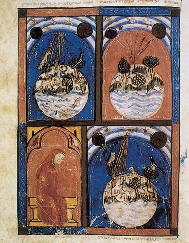A page from The Sarajevo Haggadah: The Fourth Day, Let There Be Luminaries… Sun and Moon and Stars, 14th century