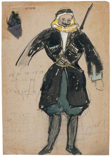 "Study for the costume of the  Watchman, Memnov (Aharon Meskin) in the play ""Watchmen"""