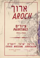 Poster for the  Retrospective Exhibition at The Israel Museum